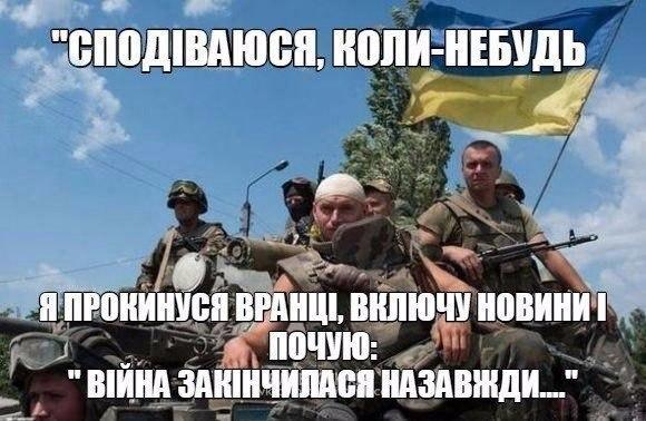 В Одессе патрульная полиция появится в начале августа, - Шкиряк - Цензор.НЕТ 3298