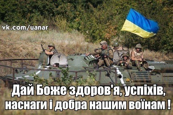 В Одессе патрульная полиция появится в начале августа, - Шкиряк - Цензор.НЕТ 3187
