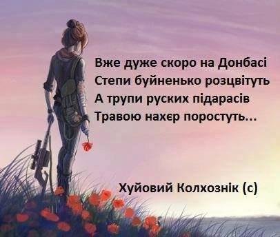 Порошенко: Красный Крест поможет Украине в вопросе освобождения заложников - Цензор.НЕТ 4844