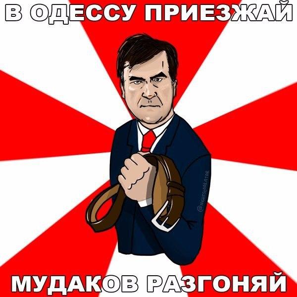 Глава МИД Ирландии Фланаган и председатель ОБСЕ Дачич на этой неделе приедут в Украину, - МИД - Цензор.НЕТ 5713