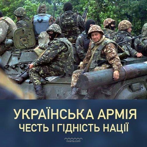 Я уже написал заявление о сложении депутатских полномочий, - Насиров - Цензор.НЕТ 8931