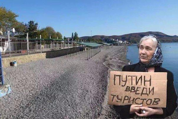 """Трехсторонняя контактная группа по Донбассу планирует две встречи в августе, - источник """"Интерфакс-Украина"""" - Цензор.НЕТ 4792"""