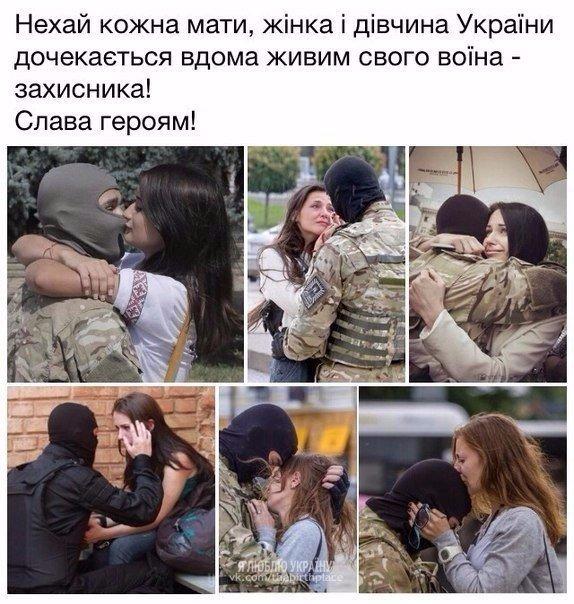 """Трехсторонняя контактная группа по Донбассу планирует две встречи в августе, - источник """"Интерфакс-Украина"""" - Цензор.НЕТ 2562"""