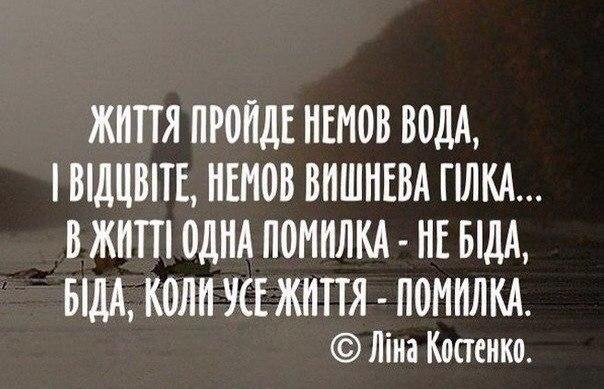 """В Краматорске в казарме найден убитый львовский милиционер службы безопасности """"Грифон"""", - прокуратура - Цензор.НЕТ 755"""