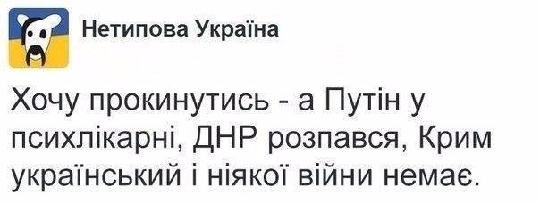 За минувшие сутки террористы 38 раз открывали огонь по позициям ВСУ. В Новгородском и Марьинке враг применял БМП, - штаб - Цензор.НЕТ 4009