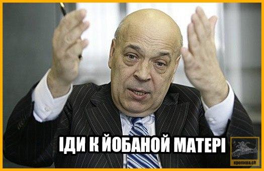 Депутат Онищенко, находящийся в бегах, написал заявление на оплачиваемый отпуск, - Ирина Геращенко - Цензор.НЕТ 6968