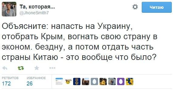 США приветствуют решение ЕС продлить санкции против России, - Госдеп - Цензор.НЕТ 7476