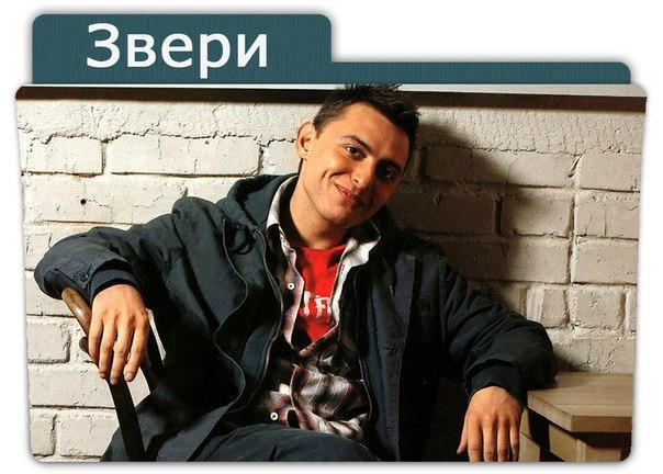 Sergei Agapitov Net Worth