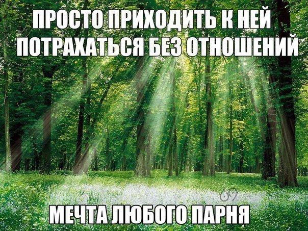 Фото №394751179 со страницы Евгения Ушакова