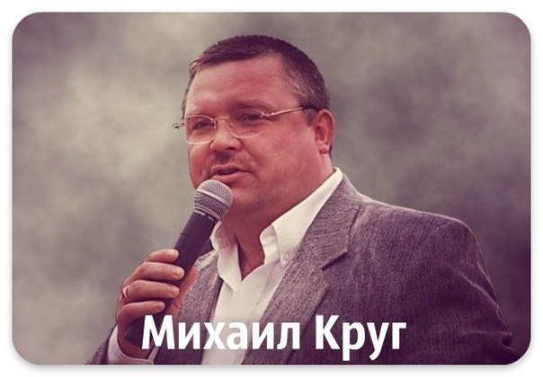 Шансон тв новости фестиваль памяти михаила круга2
