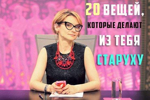 союз диетологов россии сайт