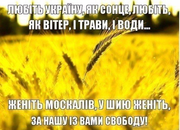 В Новоазовск с территории РФ прибыли около 100 российских наемников, - ИС - Цензор.НЕТ 4650