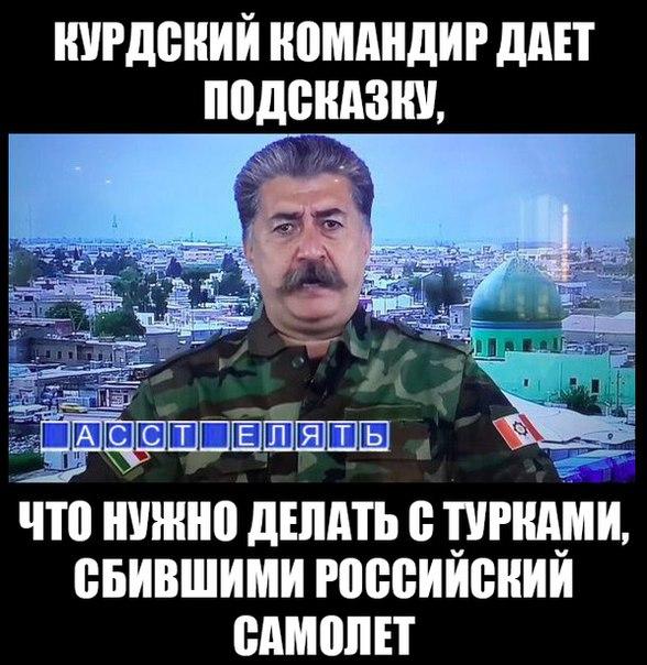 КАК ТАК !!!  Источник: https://politikus.ru/army/63828-shoygu-na-aviabazu-hmeymim-v-sirii-perebrosyat-s-400.html#comment Politikus.ru