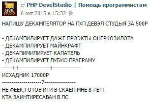 http://cs7066.vk.me/c540108/v540108974/d480/V1rodcEZOXw.jpg