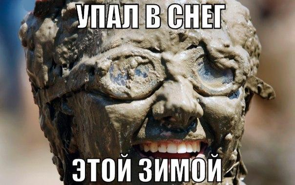 ТК | ФАКТ | Это #Калининград, детка!)