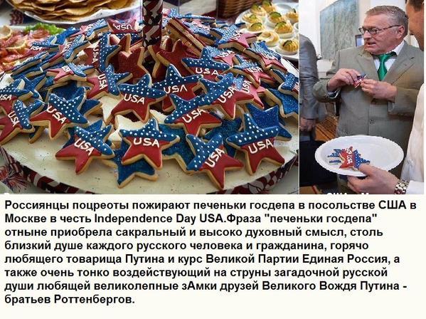МВД России закупит еще 120 реактивных огнеметов - Цензор.НЕТ 680