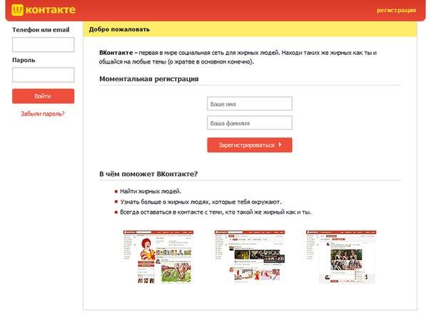 Социальная сеть вконтакте избавляется от пиратского контента