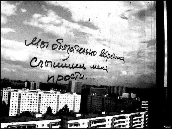 люблю тебя но ты не знаешь: