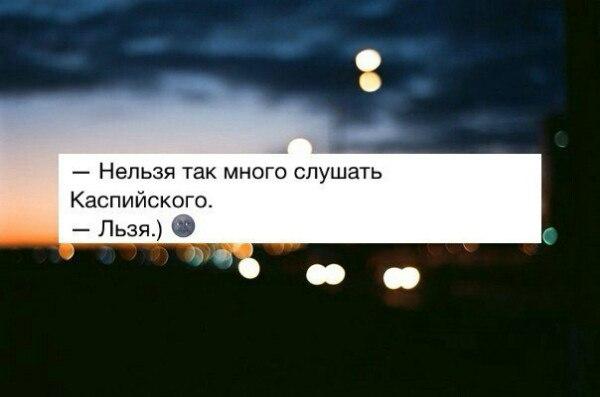 просто любовь это ты а ты это я слушать Раз
