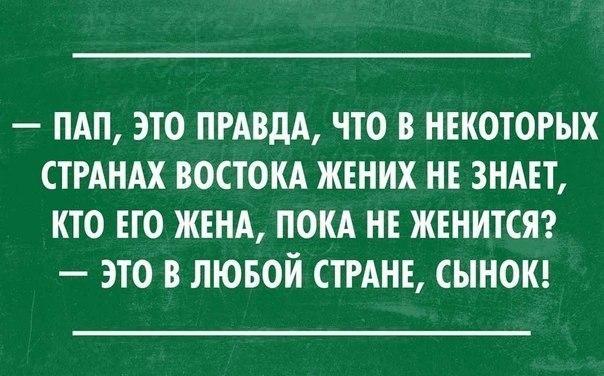 https://cs7059.vk.me/c540109/v540109087/9719/xYM7_e4NZls.jpg