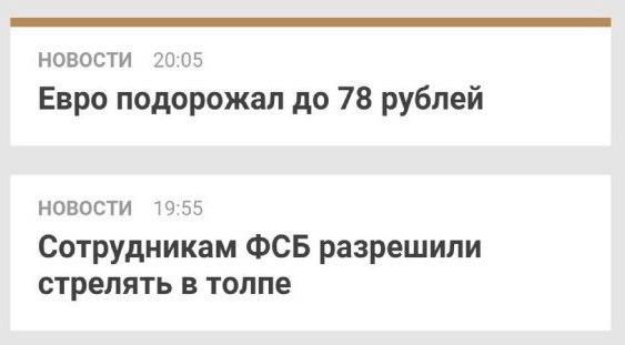 Снайпер террористов ранил мирного жителя Марьинки - Цензор.НЕТ 5794