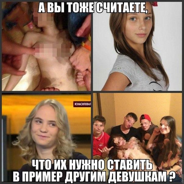 ipb-bez-porno