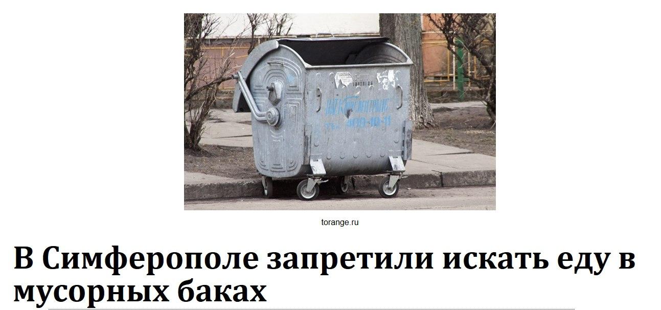 Бильдт: План России - внутренняя дестабилизация в Украине - Цензор.НЕТ 9950