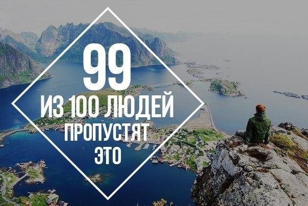 Знаешь ли ты, что, сидя в интернете 2 часа в в день, ты сможешь гарантированно заработать от 50 000 рублей в месяц