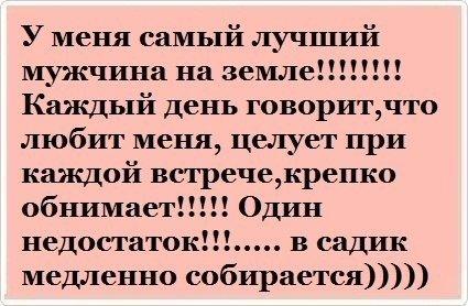 Фото №456243313 со страницы Светланы Гайнутдиновой