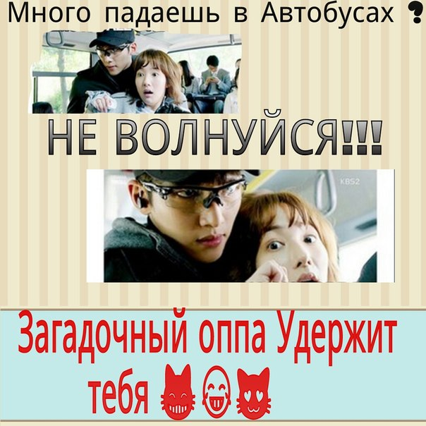 https://pp.vk.me/c540109/v540109204/58b/-K-QUFIGQq0.jpg