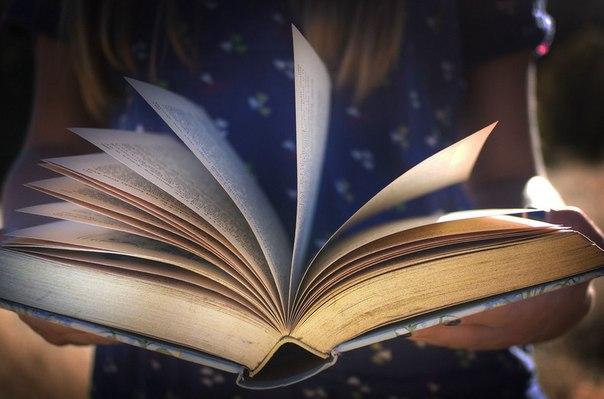 Иногда только книги и заставляют меня продолжать существование на этом свете. Они позволяют надеяться, что под обложкой скрывается целый новый мир и если ты туда попадёшь, то будешь спасён.
