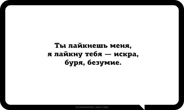 https://cs7057.vk.me/c540109/v540109215/12e88/eB4RJkwFW6s.jpg