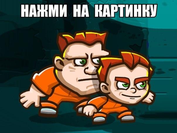 игры vk