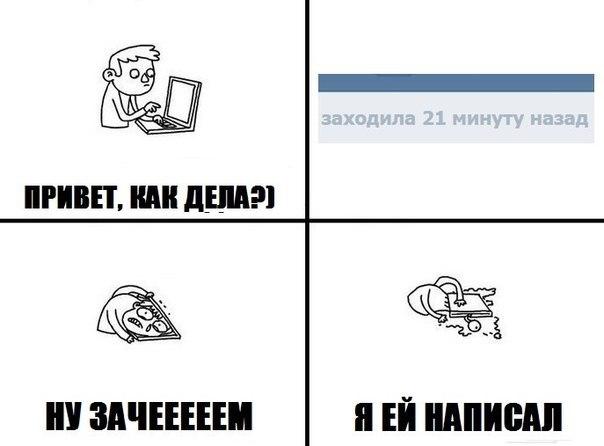Джон Тайтор и его предсказания - Jekstrasens ru