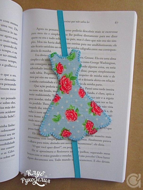 Закладка из ткани для книги