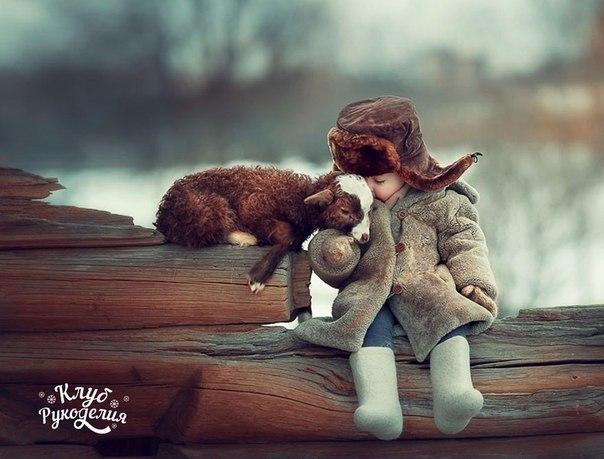 Научите своих детей любить животных!