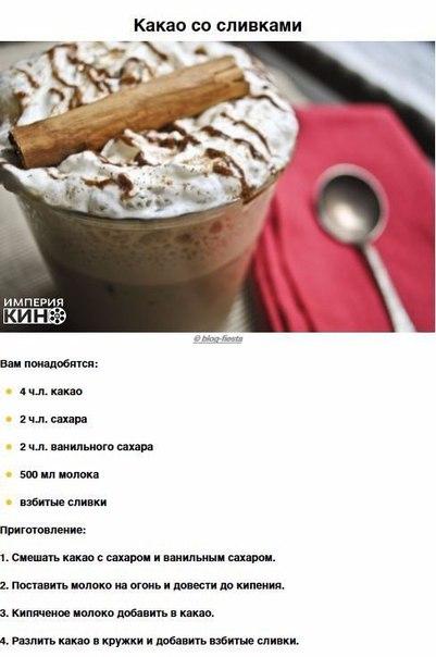 Как сделать шоколад с какао