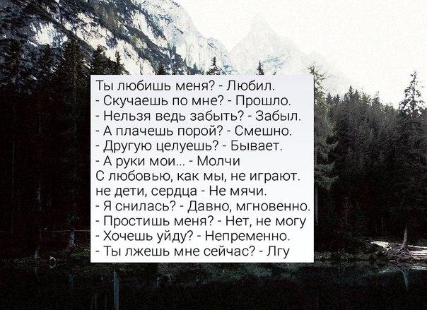 Стих эдуарда асадова про любовь