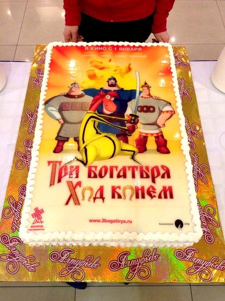 Торт три богатыря фото