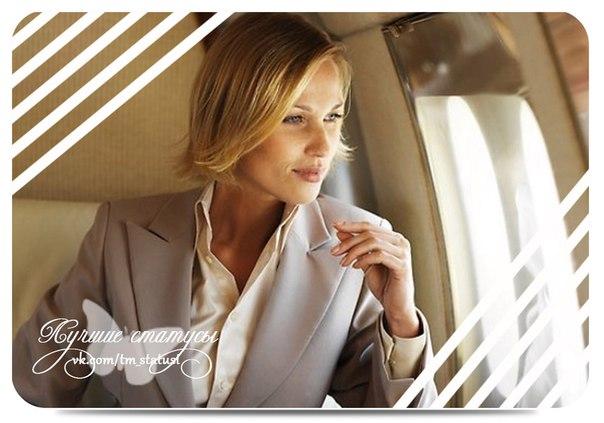 В самолете на соседних креслах блондинка и адвокат.