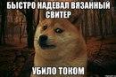 Віталій Тхорук фото #25