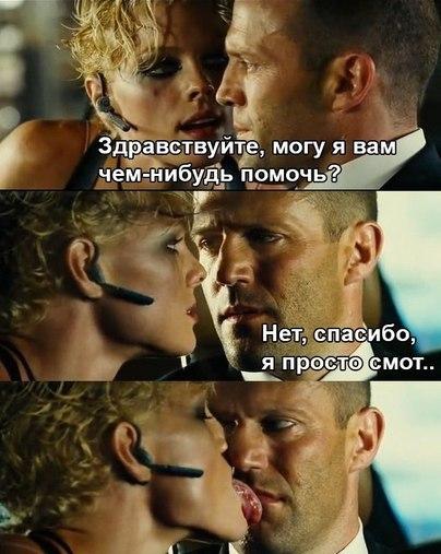 moskvi-porno-sela-pizdoy-na-litso-lizat-slipshuyusya-pizdu-gospodin