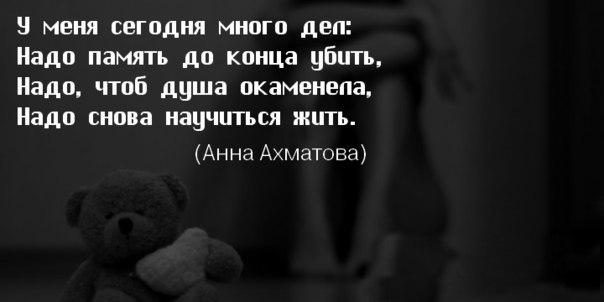 http://cs7066.vk.me/c540109/v540109393/cbab/ab38-zG6ZEs.jpg