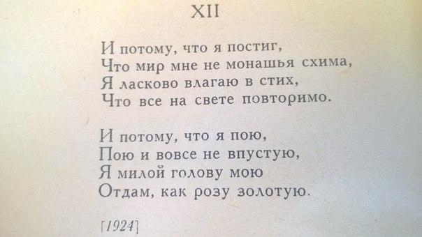Стих есенина который легко запоминается