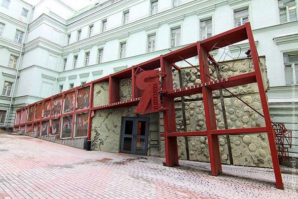 Литературная Москва: дома-музеи писателей и поэтов