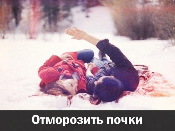 https://cs7058.vk.me/c540109/v540109423/302e6/fiM6ELIfERo.jpg