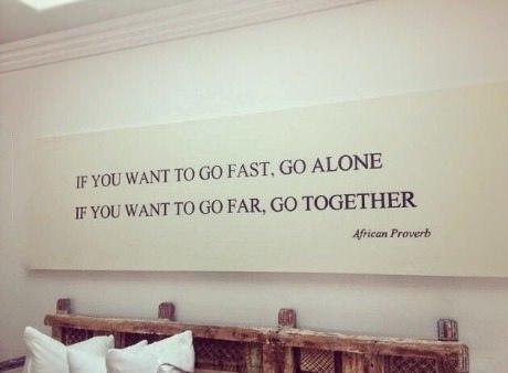 Африканская пословица: