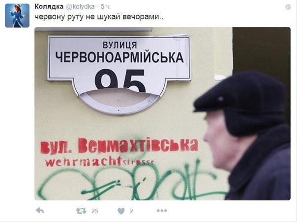 России не должно быть в новом формате переговоров по деоккупации Крыма, - Чубаров - Цензор.НЕТ 6365