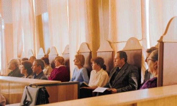 2 суды общей юрисдикции