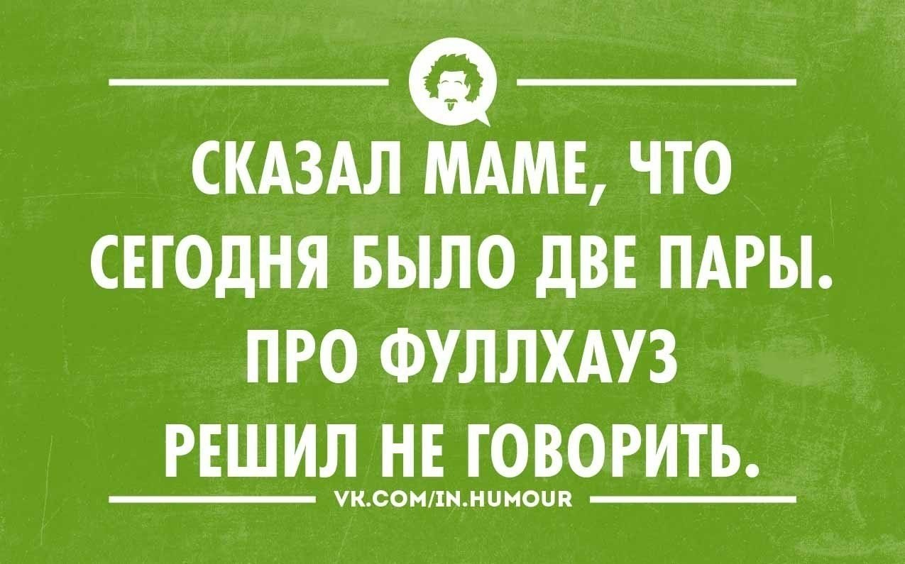 https://cs7063.vk.me/c540109/v540109486/33b8/rXMy3VrvNSk.jpg